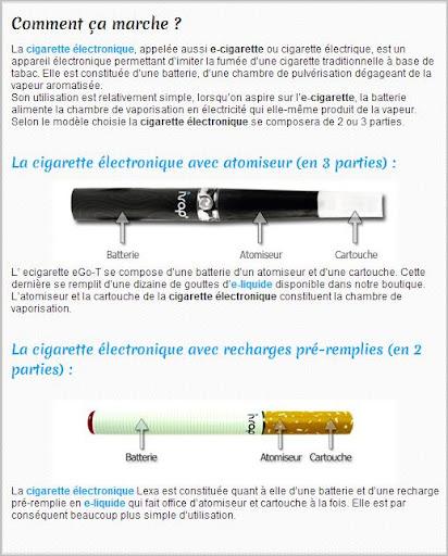 Cigarette électronique (Comment ça marche ?)