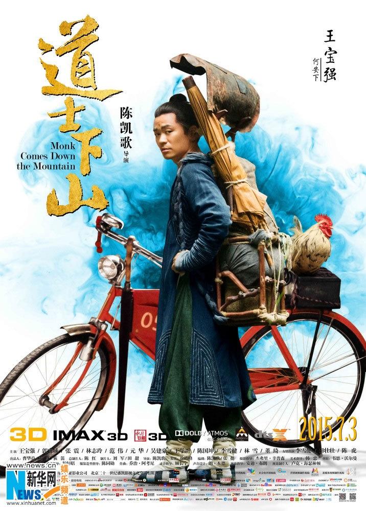 Đạo Sĩ Hạ Sơn - Monk Comes Down The... (2015)