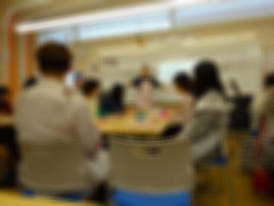 みらいの教室