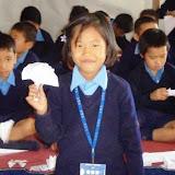 22nd dec, origami.JPG
