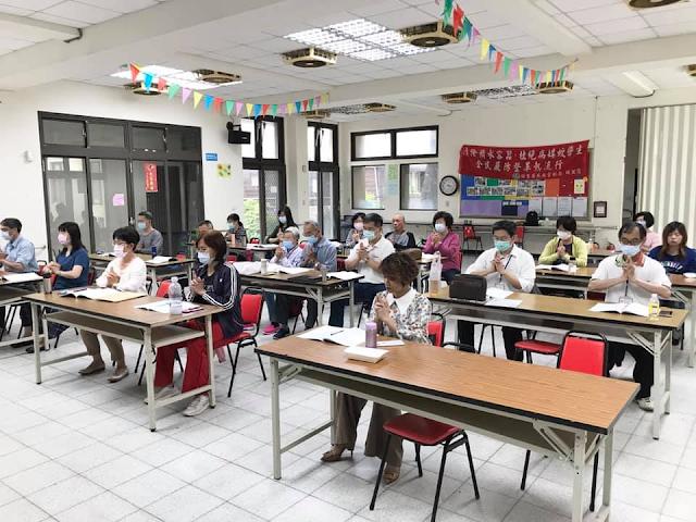 2021/04/08  ◎宇宙大道·萬真玄功◎  班別:台南研習一班