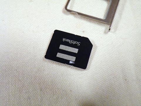 micro SIMに傷がついた