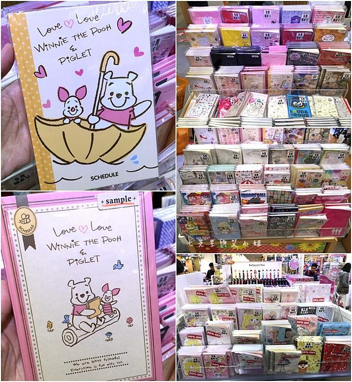 10 東京 原宿 表參道 KiddyLand 卡娜赫拉的小動物 PP助與兔兔 史努比 Snoopy Hello Kitty 龍貓 Totoro 拉拉熊 Rilakkuma 迪士尼 Disney