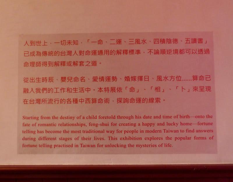 Fortune Tellers, Diseurs de bonne aventure Taïwanais - P1040244.JPG
