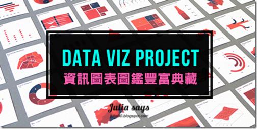 datavizproject01