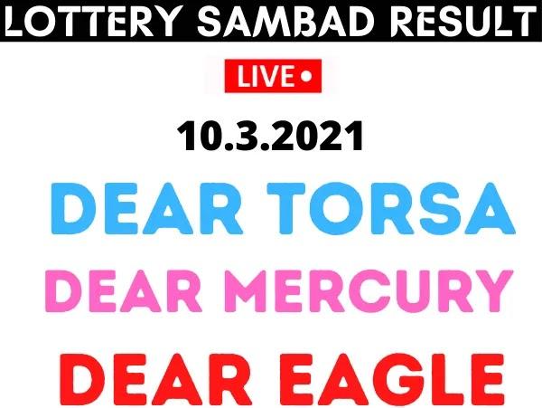 Lottery sambad Today Lottery Names