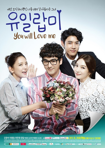 You Will Love Me (2015)