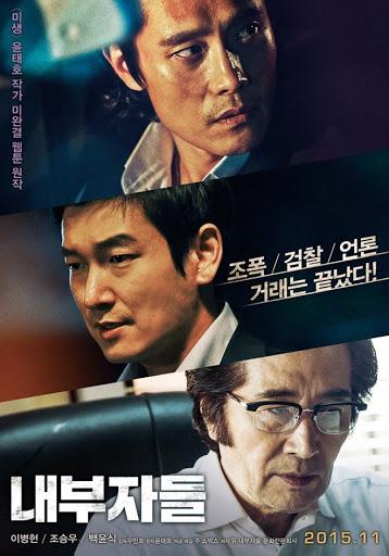 Inside Men - LEE BYUNG HUN