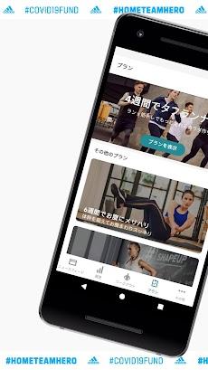 adidas Training - 自重トレーニング専用筋トレアプリ by runtasticのおすすめ画像1