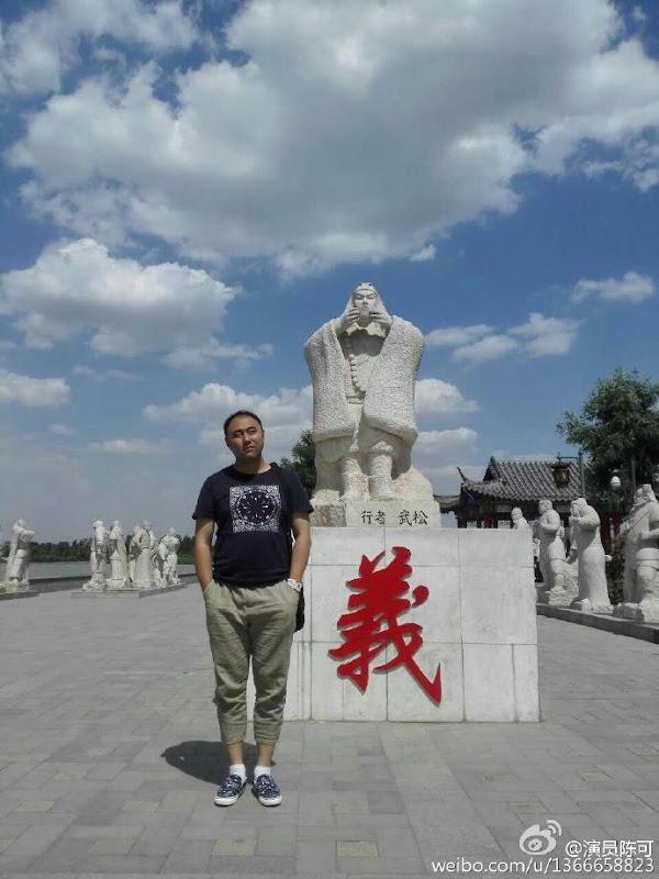 Chen Ke China Actor