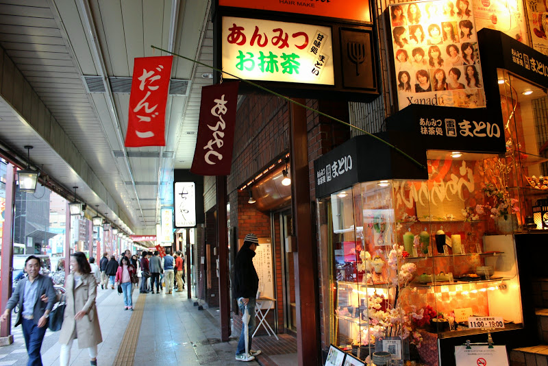 2014 Japan - Dag 1 - marjolein-IMG_0154-0089.JPG