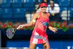 Ana Ivanovic - 2016 Dubai Duty Free Tennis Championships -DSC_3801.jpg