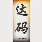 dalma - D Chinese Names Designs
