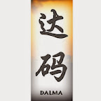 dalma - D Chinese Names Designs