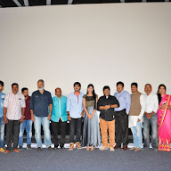 Premikudu Movie Logo Launch