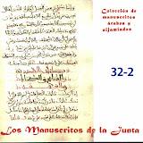 032-2 Miscelánea. Tradiciones, oraciones y preceptos religiosos.