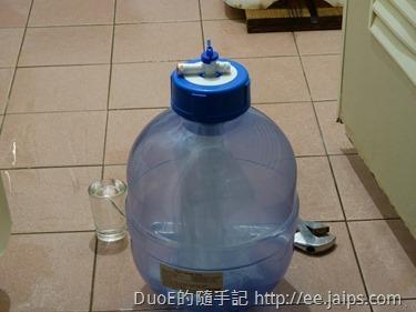 RO壓力桶防爆洩壓出入水開關接頭