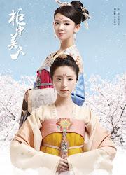 Beauties In The Closet China Web Drama