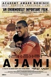 Ajami - Bạn tốt