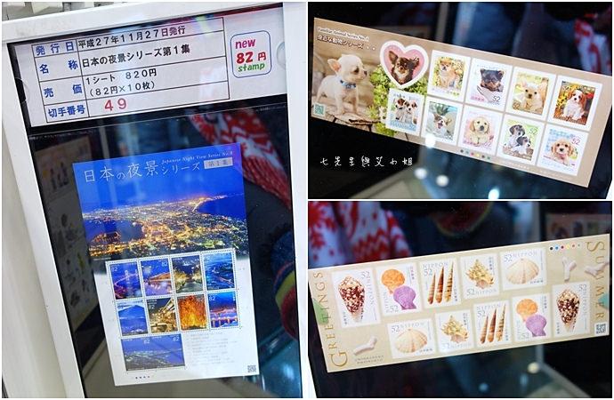 42 日本購物必買 東京 中央郵便局