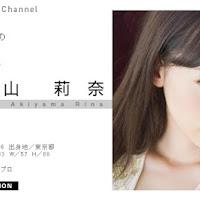 [BOMB.tv] 2009.05 Rina Akiyama 秋山莉奈 m_akiyama_top.jpg