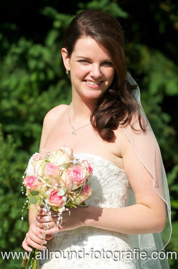 Bruidsreportage (Trouwfotograaf) - Foto van bruid - 086