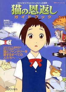 Chú Mèo Trở Về - The Cat Returns poster