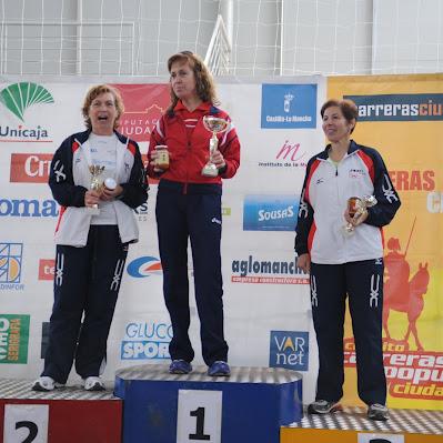 Media de Almagro 2012 - Trofeos