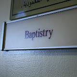 David (Karas) Baptism - IMG_9595.JPG