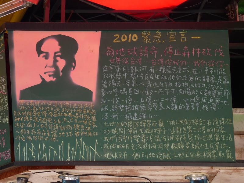 TAIWAN. Taipei Jade Market - P1160137.JPG