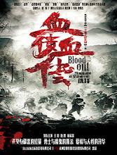 Blood Out  China Drama