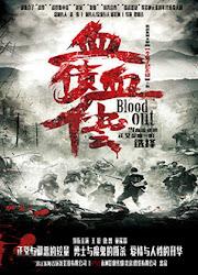Blood Out China Drama