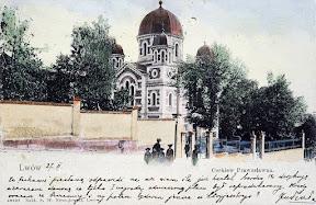 Львовская церковь Святого Великомученика Георгия Победоносца