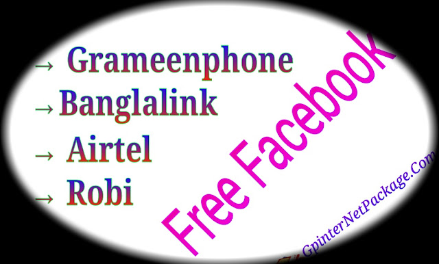 banglalink, gp, airtel free facebook browsing tricks system