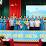 phu nu ba thuoc's profile photo