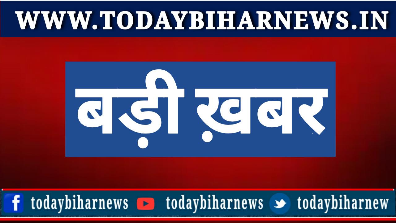 समस्तीपुर में बेखौफ अपराधियों ने घर में सो रहे व्यवसायी को मारी गोली, पटना रेफर