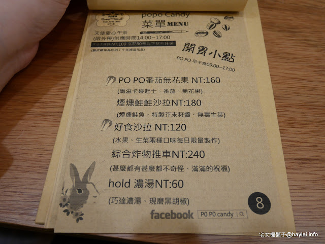 P1180458.JPG