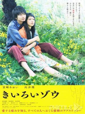 Phim Chú Voi Vàng - Yellow Elephant (2013)