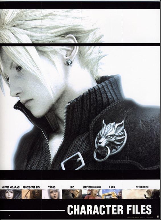 Final Fantasy VII Advent Children -Reunion Files-_854343-0007