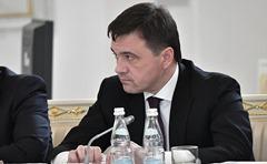 Andrei-Vorobyov-Ecology