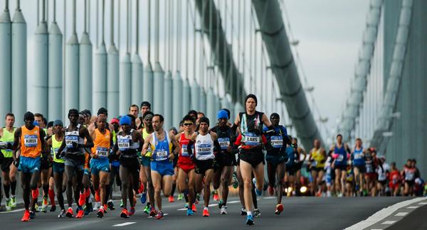Maratón TCS de la ciudad de Nueva York