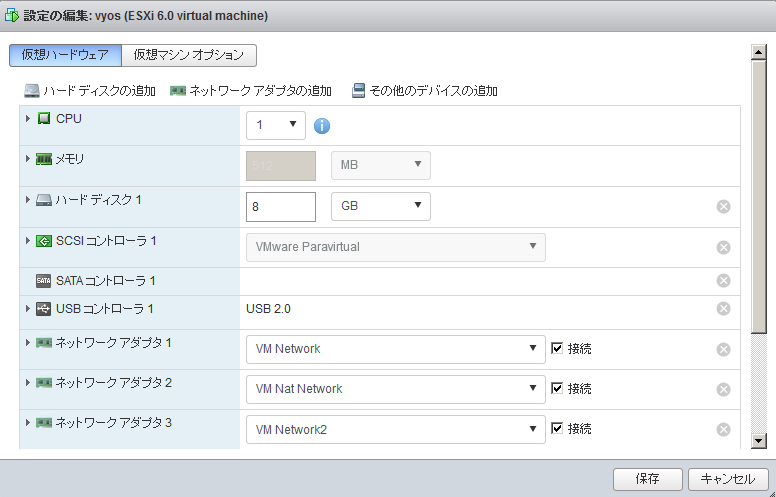 vyos_config_dhcp_and_dns3.png