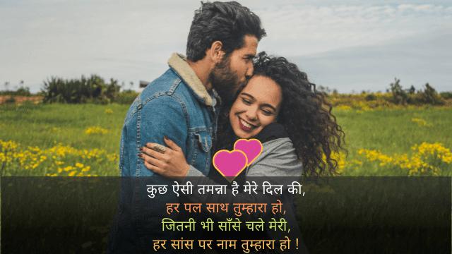 Romantic Couple Pic for WhatsApp DP