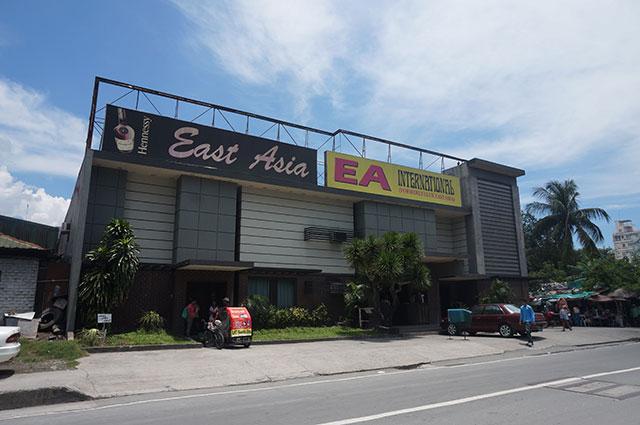EA(East Asia)