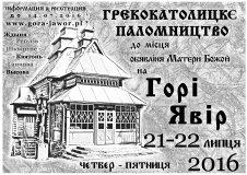 http://gora-jawor.5v.pl/images/pdf/G.Jawor/Gora-Jawor-2016_plakat_col_%5BLEM%5D.pdf