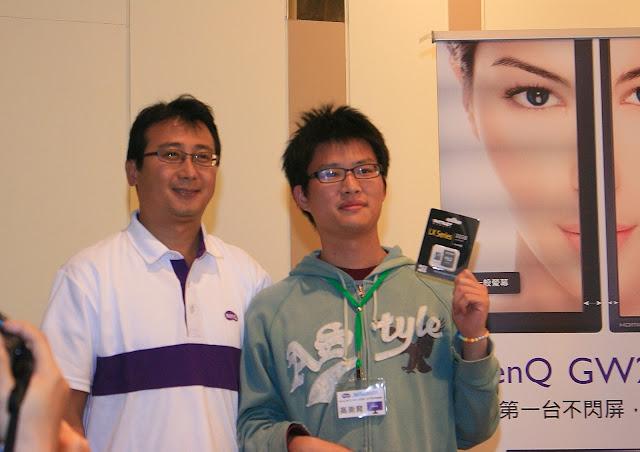 BanQ_0069.JPG