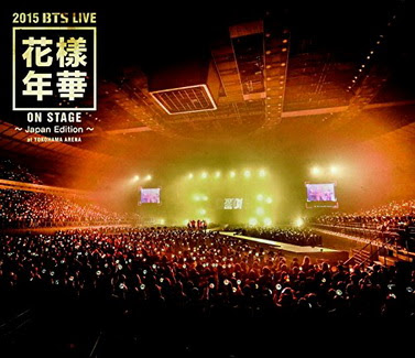 [TV-SHOW] 防弾少年団 – 2015 BTS LIVE(花様年華 on stage)~Japan Edition~at YOKOHAMA ARENA (2016/03/15)