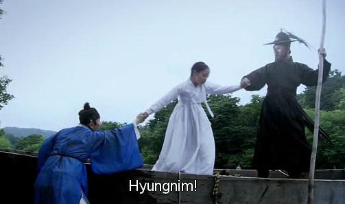 Jang Hyun Sung, Seo Shin Ae