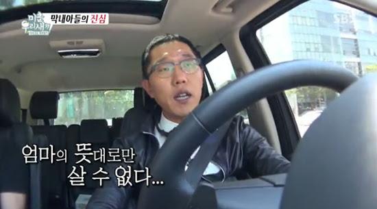 김제동_7.jpg