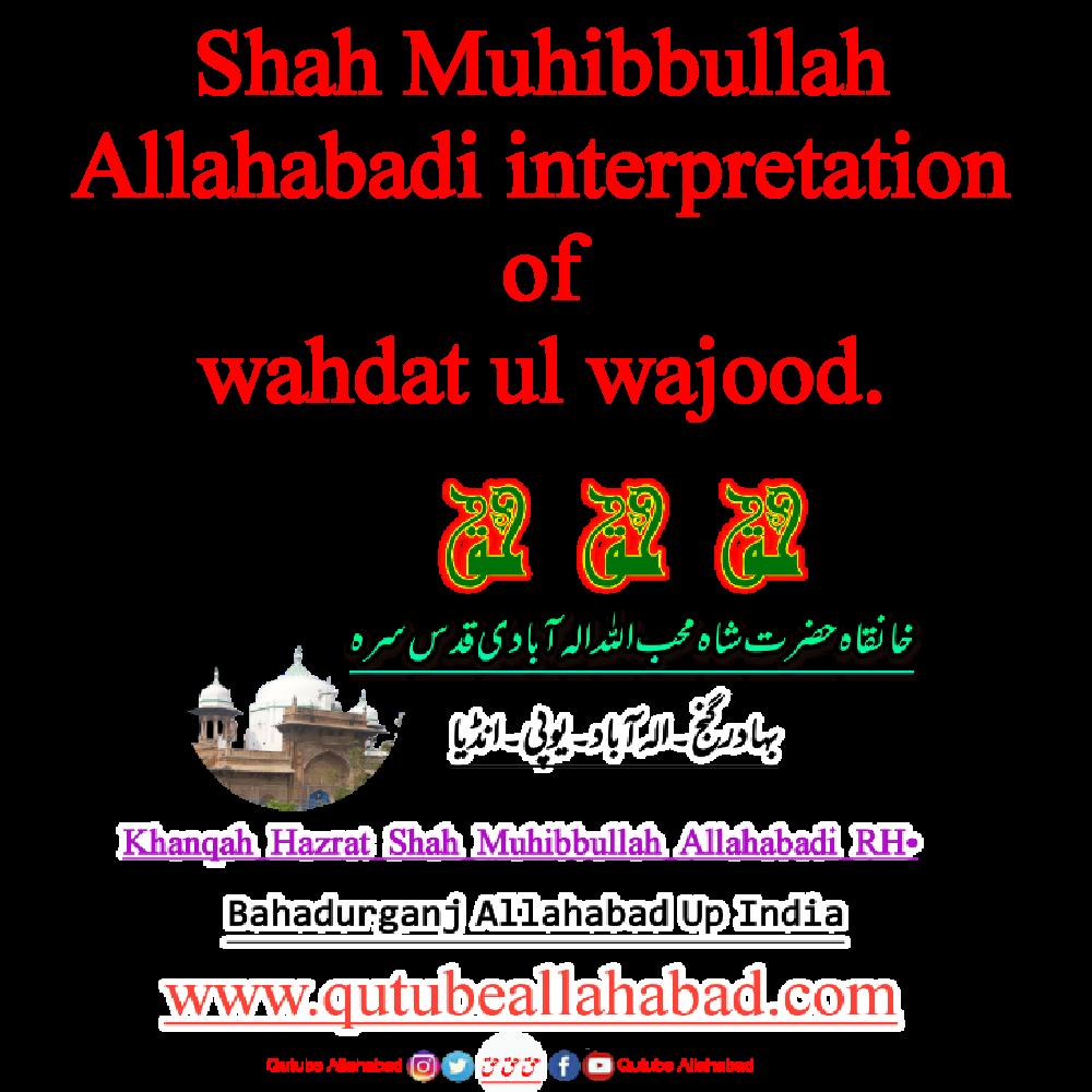 Wahdat al wajood